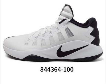 online store 8a2ea 2e046 Get Quotations · Nike hyperdunk 2016 men s shoes sports shoes men s  basketball shoes cushioning combat 8443 64-100
