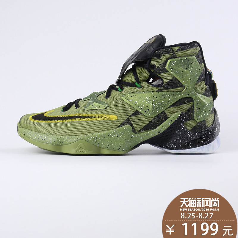 030ec8fd6cc Get Quotations · Nike lebron 13 asg LBJ13 james 13 all star men s basketball  shoes 837263-309