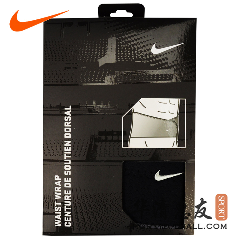 Nike nike elastic waistband 2.0 pong feather basketball training waist slimming waist brace