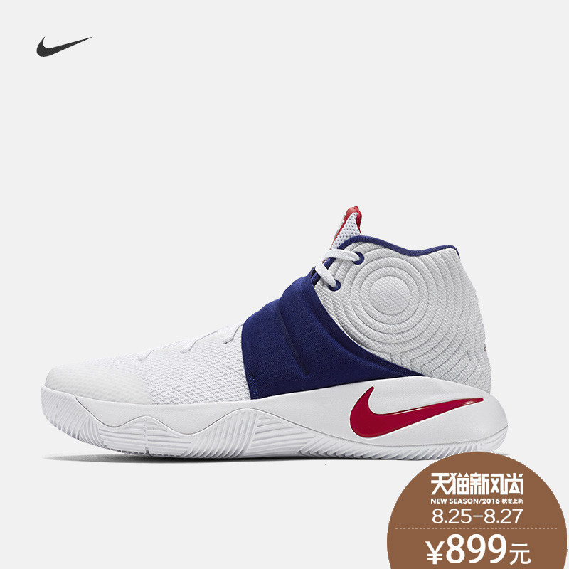 bbfeaf2cc98c Get Quotations · Nike nike official kyrie 2 ep basketball shoes men 820537