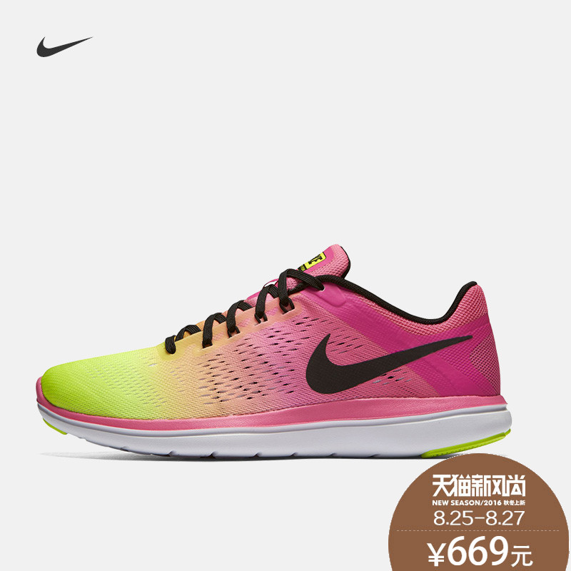 Nike nike official nike flex 2016 rn oc woman running shoes 844741