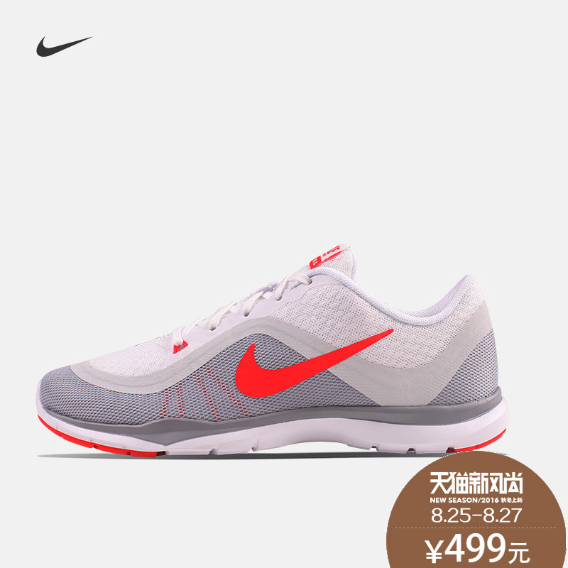 5a85864c779 Get Quotations · Nike nike official nike flex trainer 6 women s training  shoes 831217