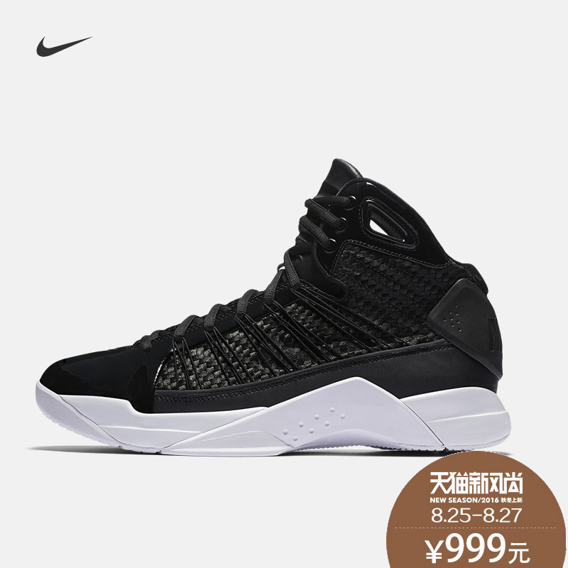 check out 38d54 9131c Get Quotations · Nike nike official nike hyperdunk lux men basketball shoes  818137