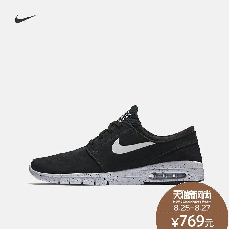 479a340f7e386 Get Quotations · Nike nike official nike stefan janoski max l men s  skateboard shoes 685299