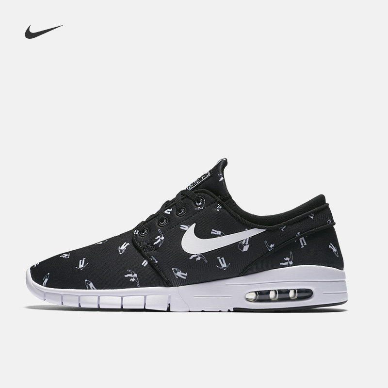 check out e08bd aa9c3 Get Quotations · Nike nike official stefan janoski max premium male female  skateboarding shoes 807497
