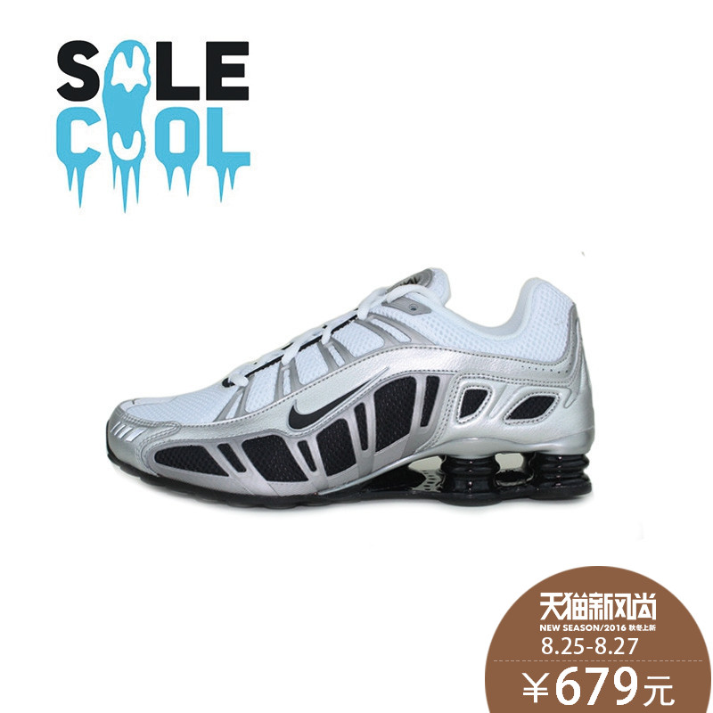 uk availability 09561 d6e69 Get Quotations · Nike nike shox turbo 3.2 silver men s running shoes  cushioning column 455541-102