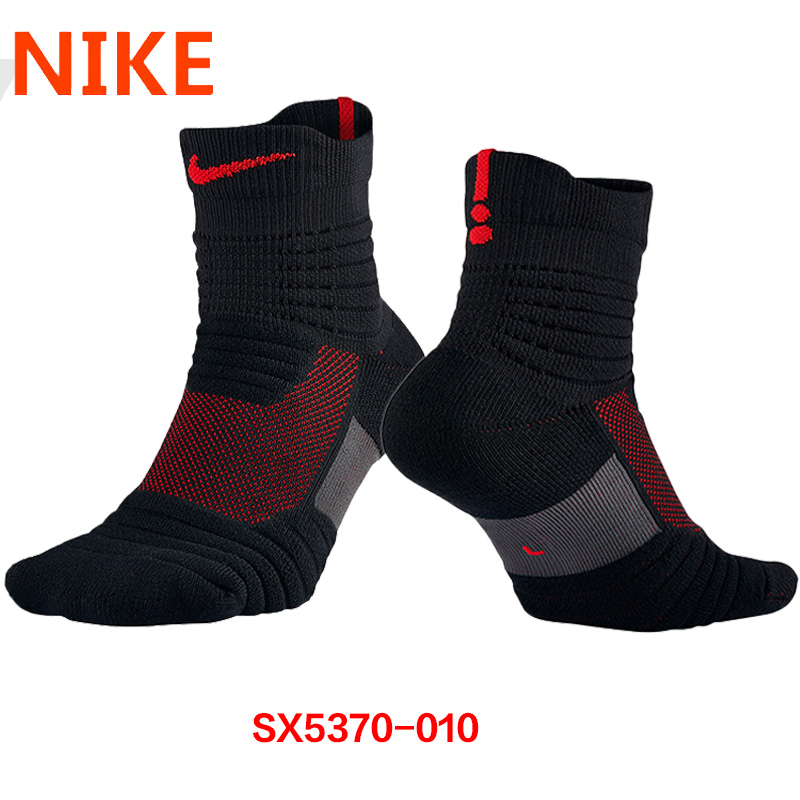 Nike nike socks for men and women 2016 amoi SX5370-010 running socks sports socks towel bottom sweat slip