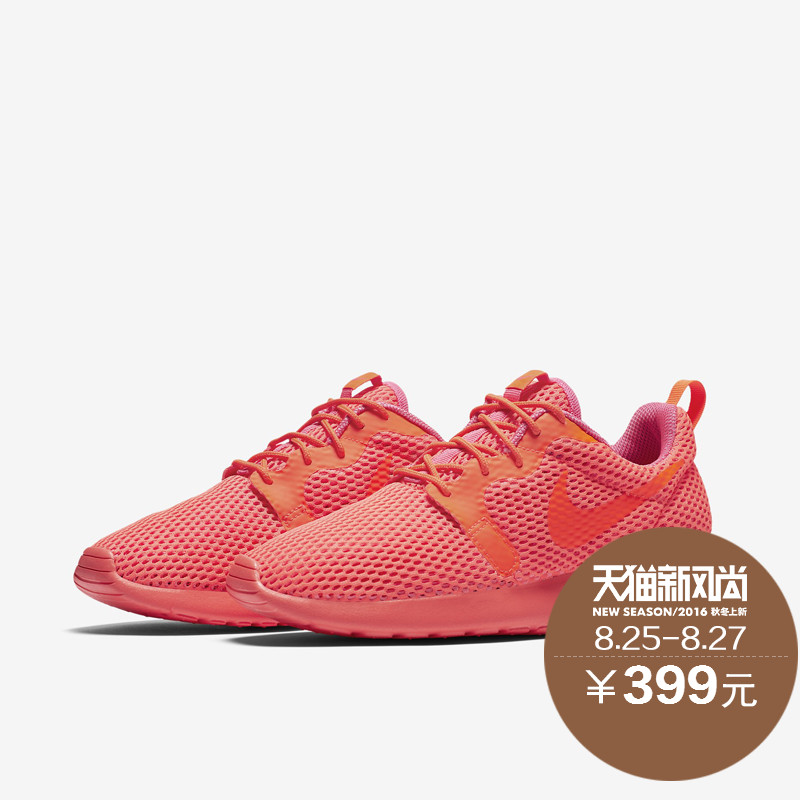 46c9e4ac78581 Get Quotations · Nike roshe run hyp one br woman casual running shoes net  surface 833826-300-