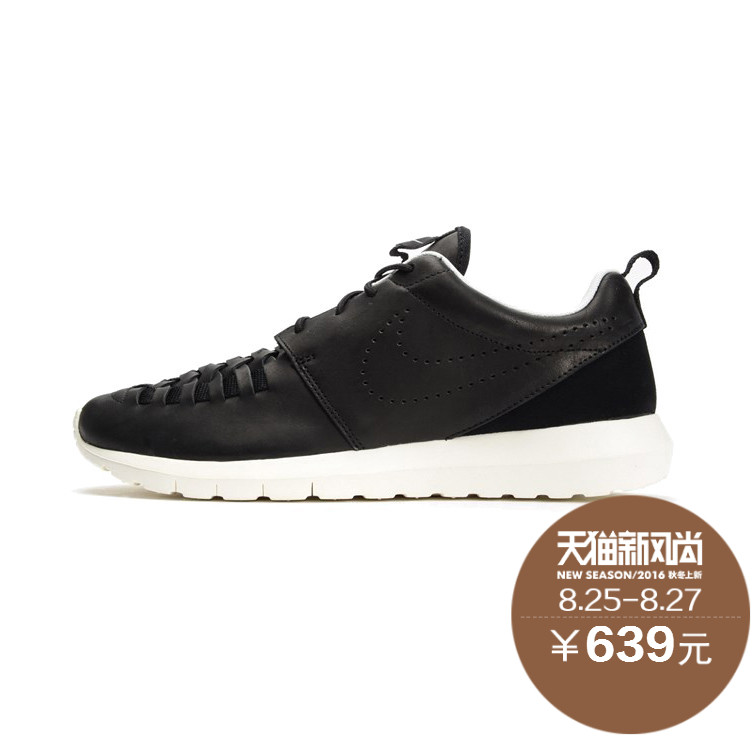 Nike roshe run nike woven men s running shoes casual shoes woven black and  white oreo 725168 97d36f682311