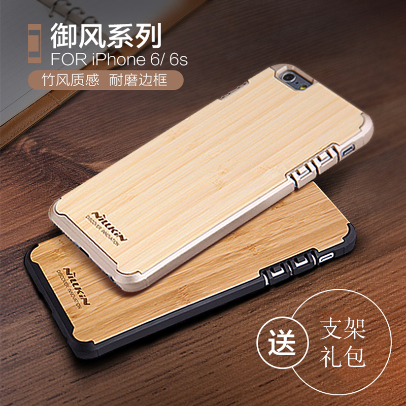 Nile gold iphone 6 phone shell mobile phone shell apple 6 plus phone shell mobile phone shell creative bamboo mobile phone sets protective sleeve