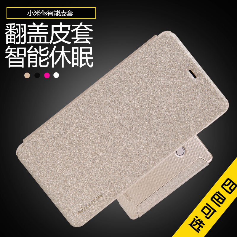 Nile gold millet 4s 4s 4s mobile phone sets of mobile phone shell protective sleeve millet millet millet intelligent holster popular brands