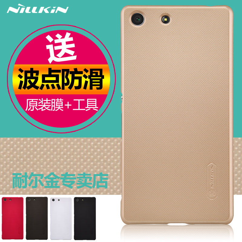 Nile gold sony m5 m5 phone shell mobile phone sets xperia E5663 E5633 protective shell back shell protective sleeve