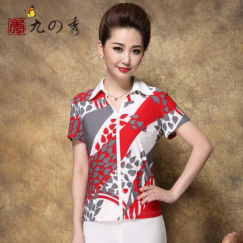 Nine beautiful mother dress short sleeve shirt in the elderly summer t-shirt printing middle-aged women summer shirt 40 years old female