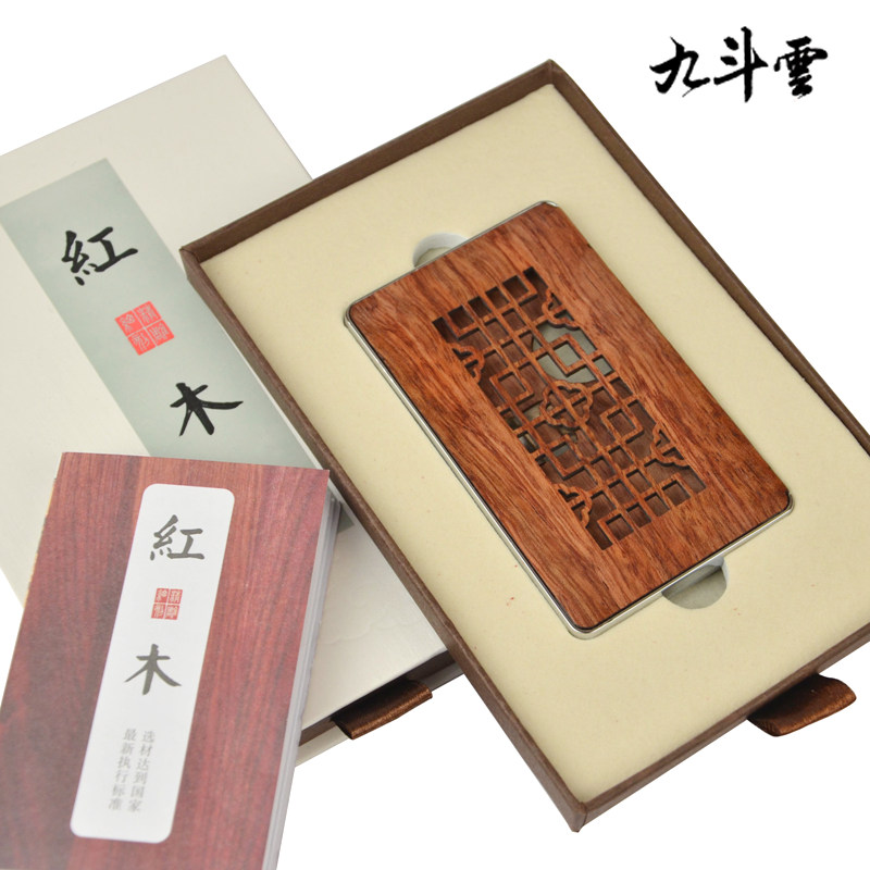 China Wood Business Card, China Wood Business Card Shopping Guide at ...