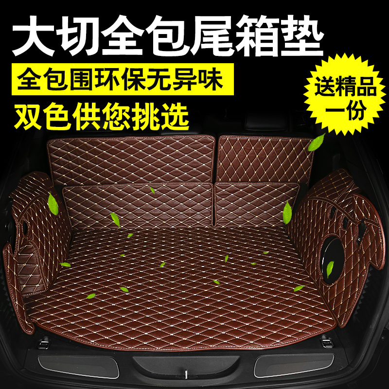 Nine candidates 14-2016 grand cherokee dedicated trunk mat trunk mat jeep grand cherokee models converted the whole package