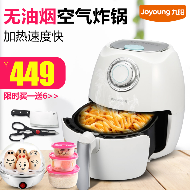 Nine yang air fryer KL-J63 housemade genuine kfc dimensional intelligent heating timed thermostat hot air circulation