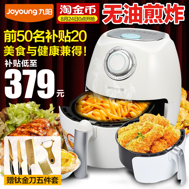 Nine yang air fryer KL-J63 stereo circulating hot air heating timed thermostat housemade kentucky genuine