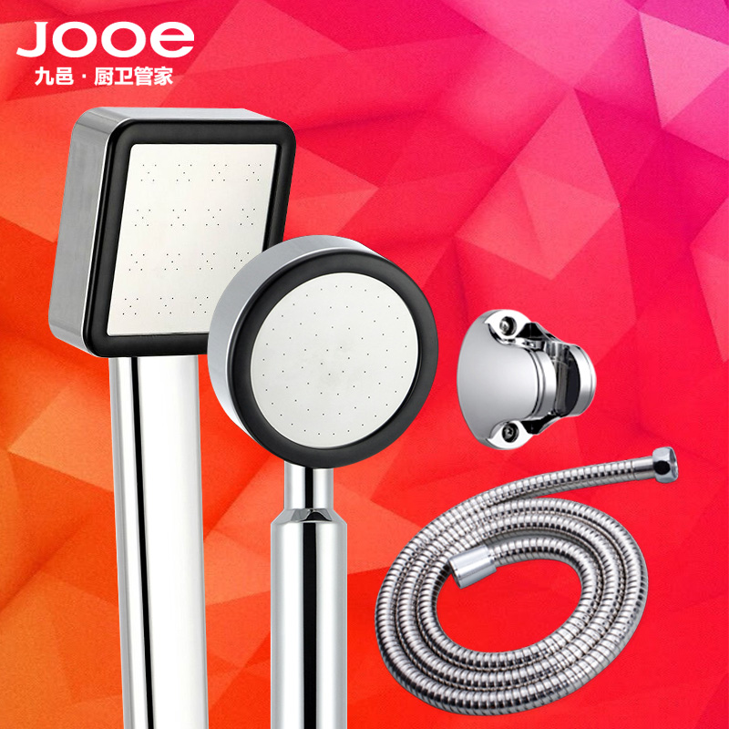 Nine yap jooe pressurized shower shower shower head shower hand spray shower set round square optional
