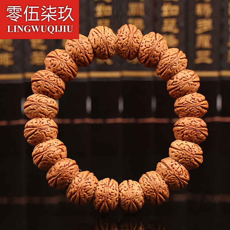 Nine zero wu qi natural brain patterns peach walnut high density single string of prayer beads bracelet male and female couple hand