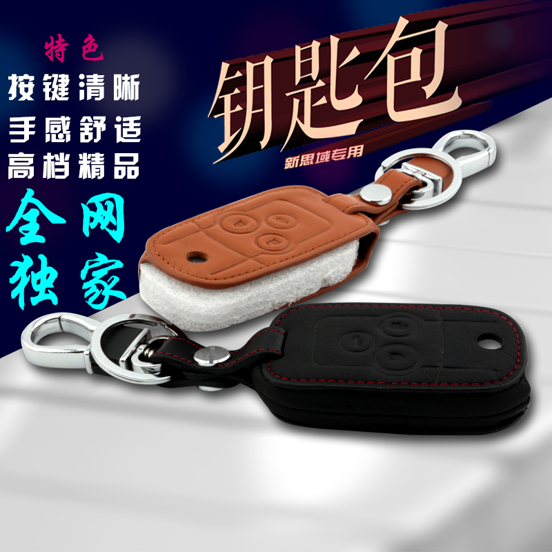Ninth generation honda civic civic 9 generation civic wallets wallets wallets special key sets