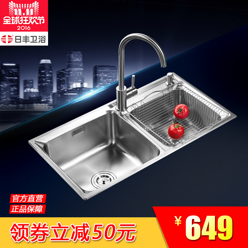 Nippo bathroom sink 304 brushed stainless steel integrated dual slot sink with soap dispenser with hot and cold faucet