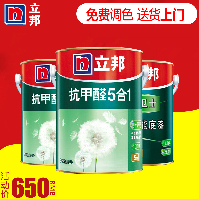 Nippon anti formaldehyde 5 in 1 observing odor interior latex paint green white suit paints/coatings