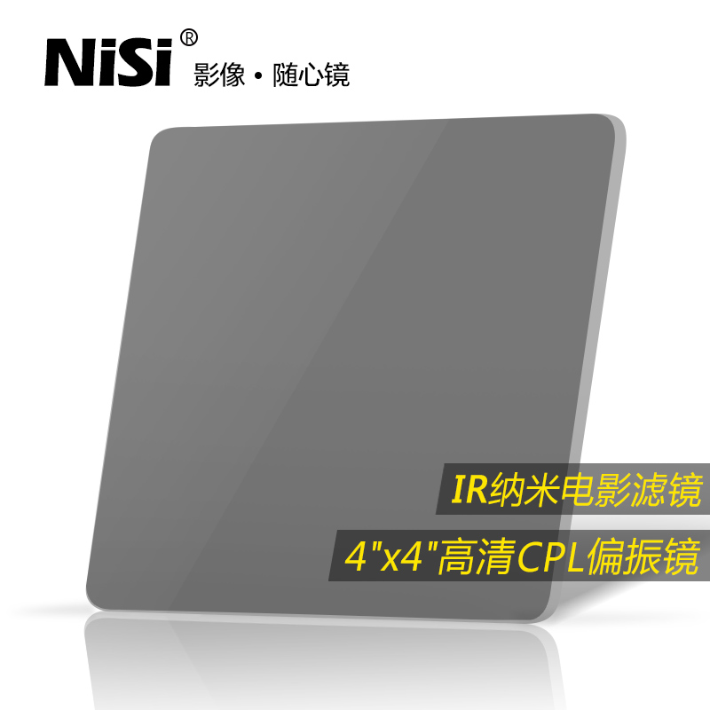 Nisi 4x4 thick glass film polarizer filter professional photography camera 4mm cpl polarizer