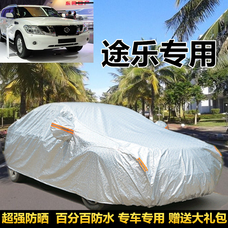 Nissan import tule summer seasons special car cover sun rain sewing car hood suv sport utility waterproof windproof insulation