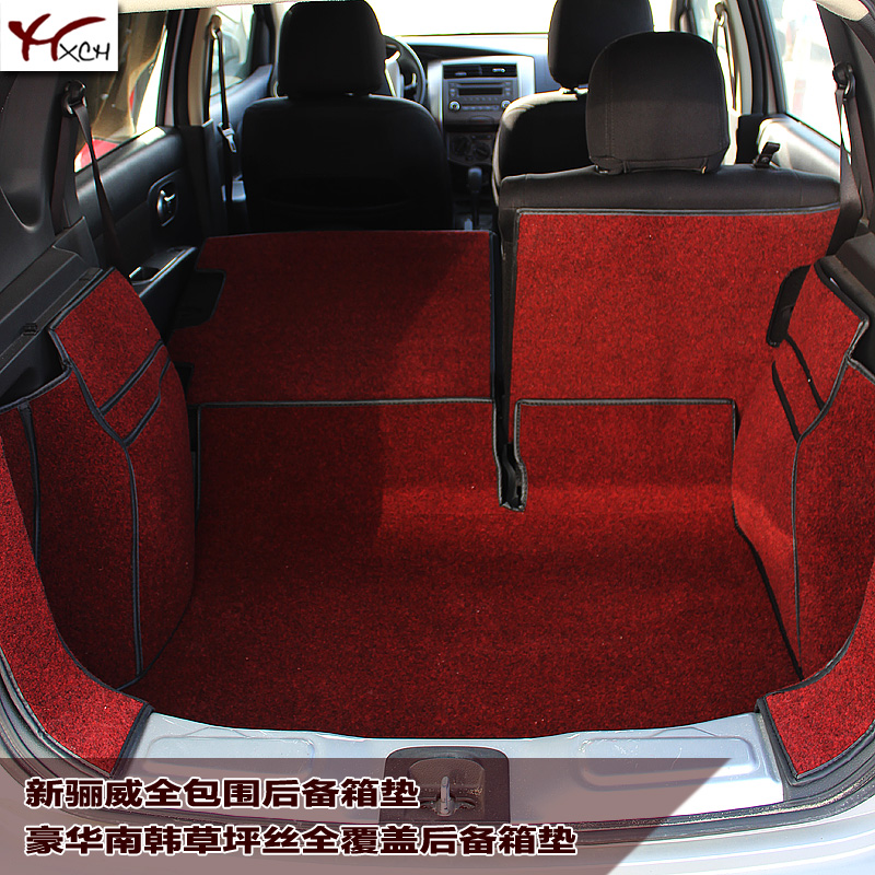 Nissan tiida livina sunshine sylphy teana qashqai 13 novelty chun dedicated lawn surrounded by silk whole trunk mat