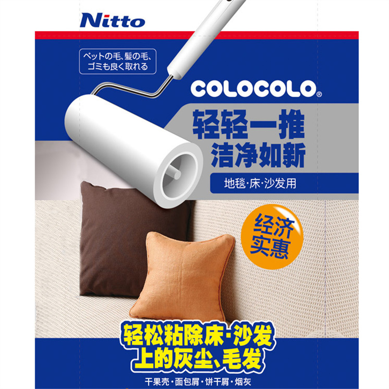 Nitto denko nitoms clean sticky roller dust precipitator economic refill 2 lint rollers roll tearing type
