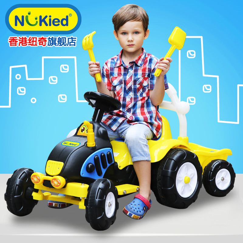 Niuqi 1-5-year-old children electric motorcycle electric tricycle stroller toys for men and women baby can sit rechargeable