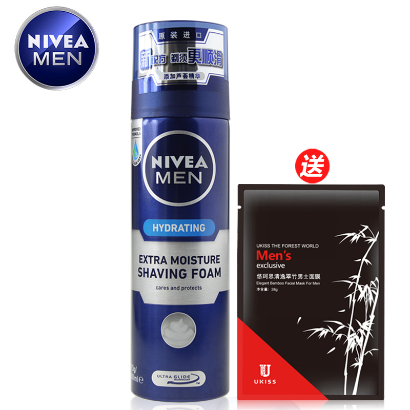 Nivea/nivea men shaving foam shaving foam shaving cream shaving foam to soften the beard gel soothing gel foam