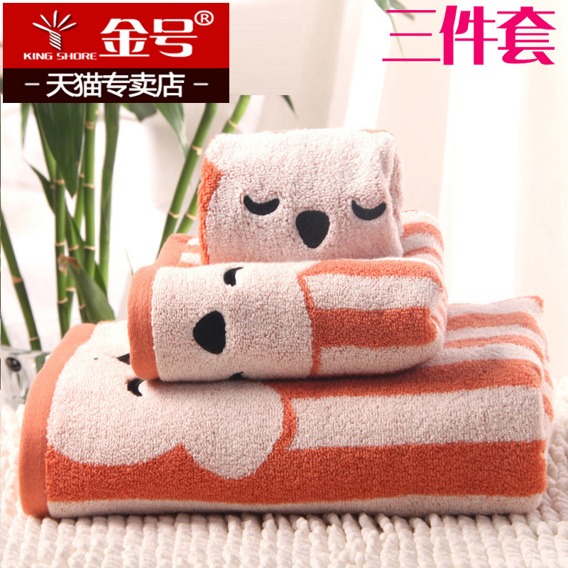 No cotton three sets of a towel + 2 models of child cartoon bear towel bath towel + towel