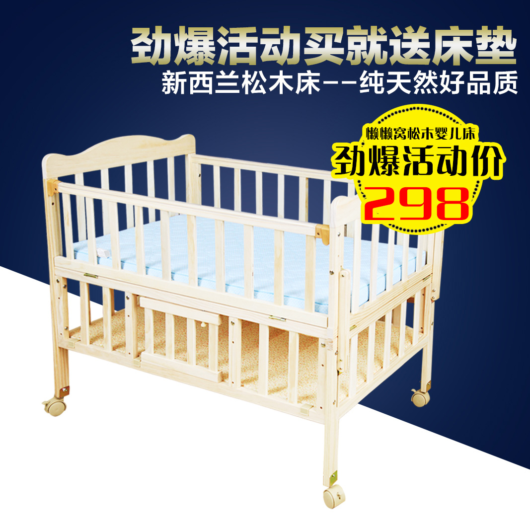 No paint wood crib european environmental export multifunction baby bed bb bed crib mattress delivery c6bc9fb