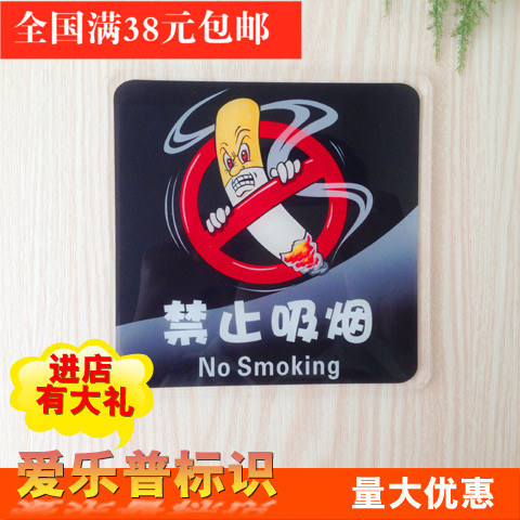 No smoking signage smoking signs no smoking signs acrylic wen xin custom signs prompt card