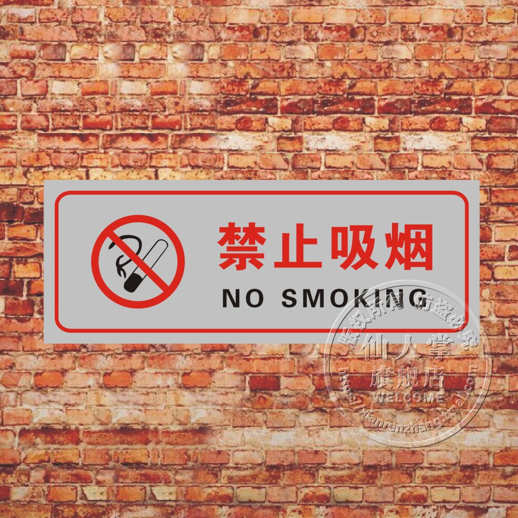 No smoking signs safety signage warning signs warning signs on the factory floor slogan/prompt card custom signage