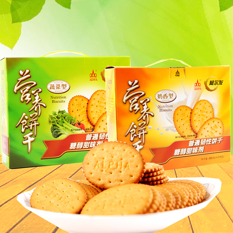 No sugar foods alpha nutrition biscuits without added sugar high fiber whole grain alcohol xylose mandasi g gift