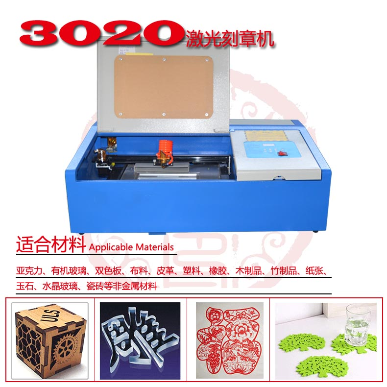 Noam corti 3020 laser engraving machine computer engraving machine seal machine laser engraving machine laser cutting machine
