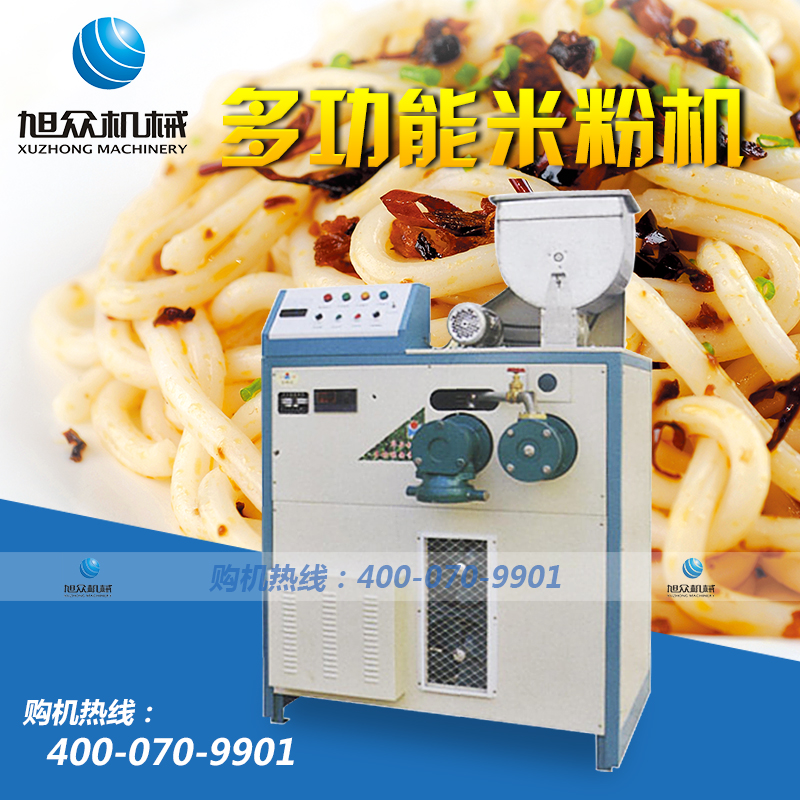 旭众noodle machine automatic commercial electric multifunction electric kitchen food machinery gui lin vermicelli rice noodle machine machine