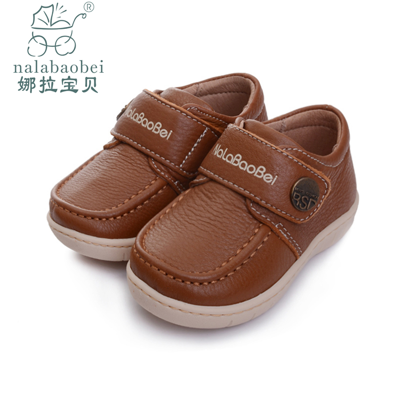 Nora baby baby baby shoes leather toddler shoes male baby shoes soft bottom shoes function baby shoes