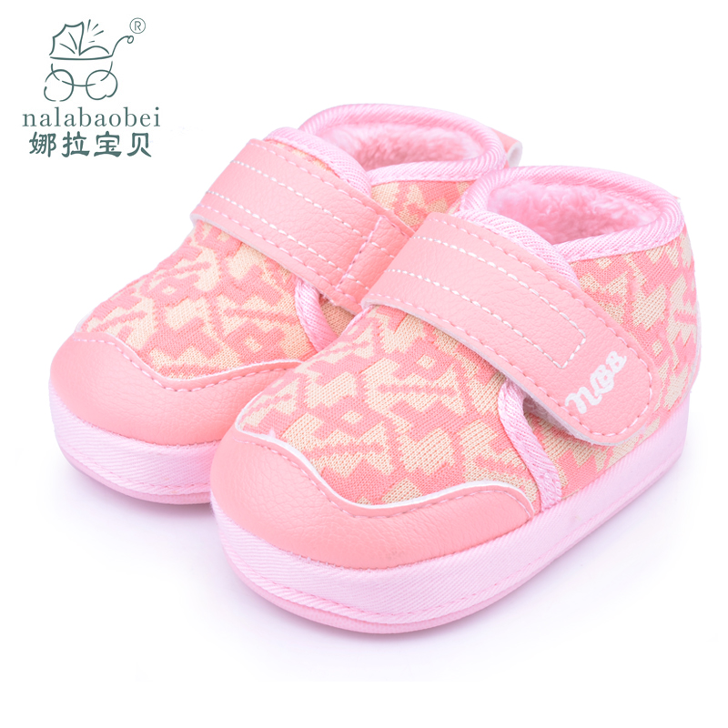 Nora baby baby baby shoes soft bottom step before baby shoes for men and women baby shoes before step shoes slip fall and winter