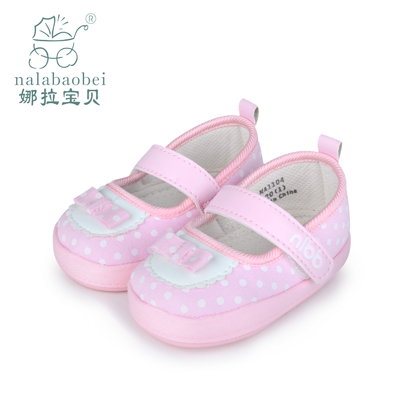 Nora baby baby cotton cloth shoes baby shoes female baby shoes princess shoes spring baby shoes infant shoes