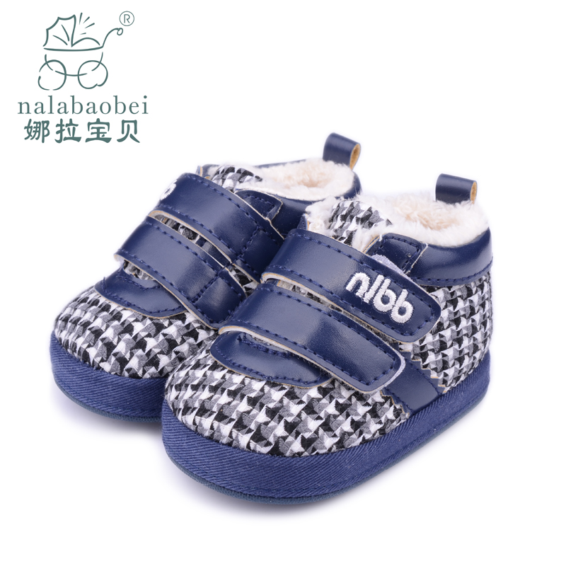 Nora baby warm baby shoes before step shoes male baby shoes soft bottom autumn and winter padded shoes baby shoes infant shoes