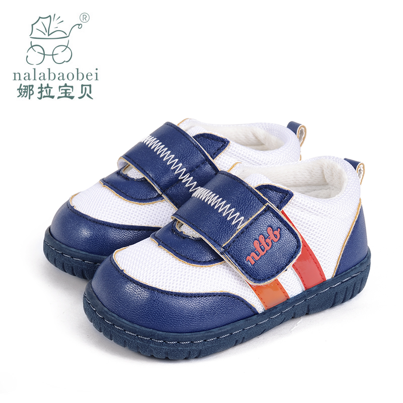 Nora infant baby shoes toddler shoes spring and summer breathable baby toddler shoes male baby shoes soft bottom baby shoes