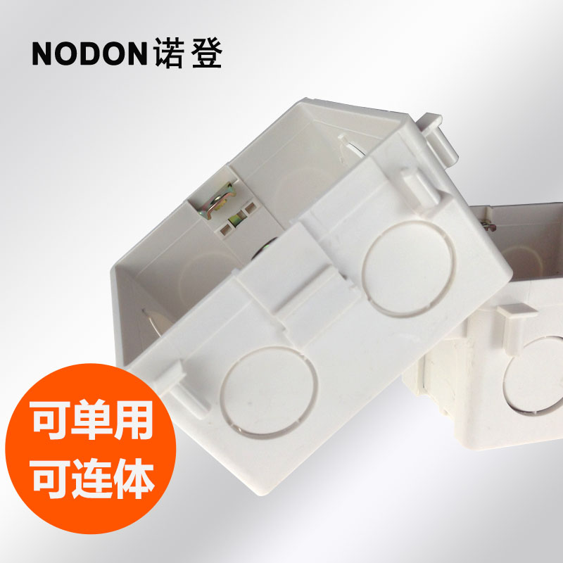 Norden switch socket cassette bottom box wiring box 86 junction box bottom box universal high strength can be siamese combination