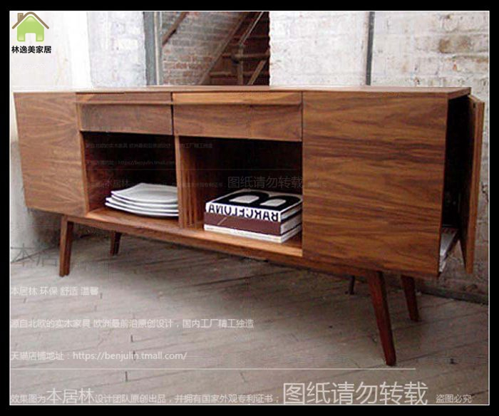 Nordic wood tv cabinet wood tv cabinet tv cabinet scandinavian minimalist north american black walnut color combination of solid wood tv cabinet