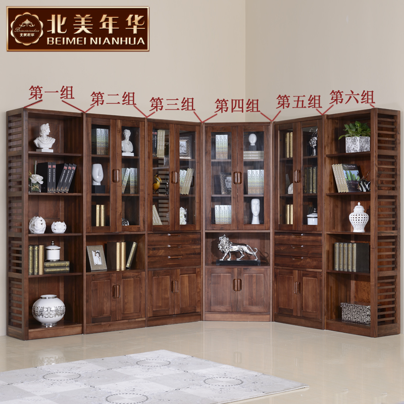 North american love 123456 group of any combination of solid wood bookcase bookcase 088 black walnut black walnut wood furniture