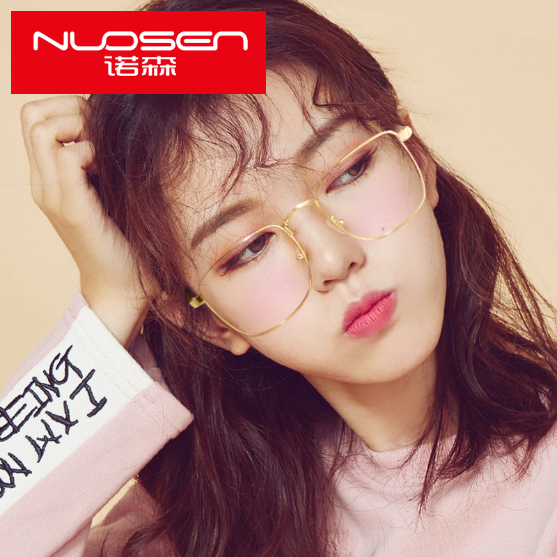 get quotations northern literary retro big frame glasses frame glasses frame female korean metal box plain mirror myopia