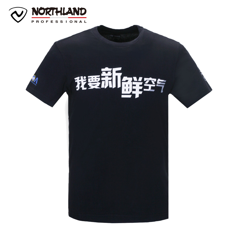 Northland men round neck short sleeve t-shirt black new GL040201 [redemption premiums single shot is not shipped]
