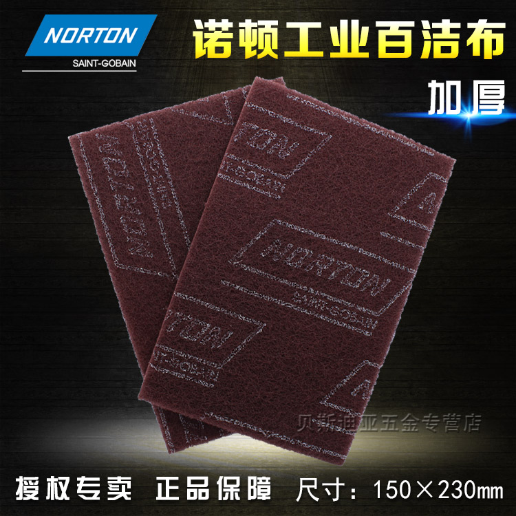 Norton norton industrial scouring pad red brushed stainless steel polished breakdown in addition to iron rust scouring pads